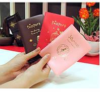 Обложки на паспорт Travel