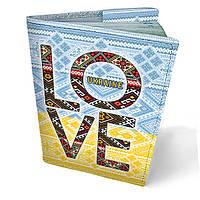 Обложка на паспорт кожа Love Ukraine