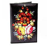 Обложка на паспорт Букет цветов