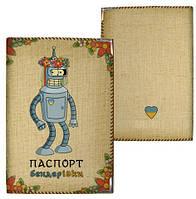 Обложка на паспорт Бендерівки