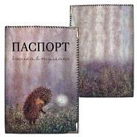 Обложка на паспорт Ежик ткань