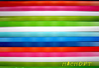Обложка на паспорт Радуга