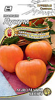 Семена томата безрассадный Лукум, 0,4г