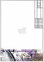 Бумага для черчения А3 10 л. рамка №6 ПК3410ГЕ Графика