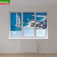 Рулонные шторы с фотопечатью Дубаи