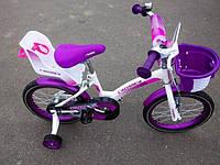 Детские двухколесные велосипеды 12 дюймов (от 3 до 5 лет)
