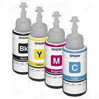 Комплект оригинальных чернил для Epson Expression EcoTank ET-2650 (4*70ml)