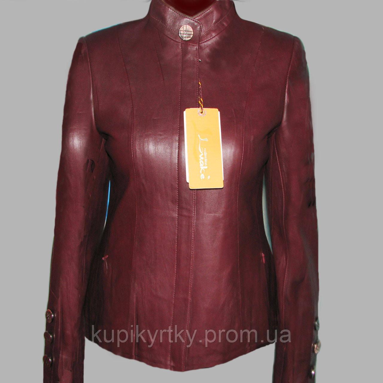 Куртка Короткая Мужская Купить