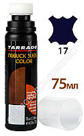 Жидкий краситель для замши и нубука Tarrago Nubuck Suede Color, 75 мл,  цв. темно-синий