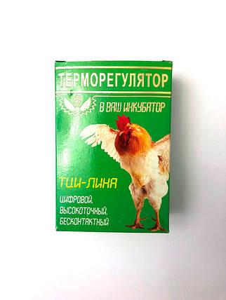 Высокоточный терморегулятор для инкубатора ТИЦ-линя (цифровой), фото 2