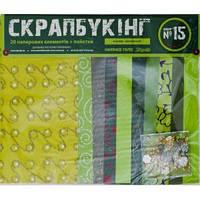 "Набор для творчества ""Скрапбукинг"" №15 бумага 24х20см(20л)+пайетки, цвет зеленый."
