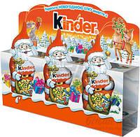 Шоколадные фигурки Kinder «Дед мороз» 45 г (2222003088016,4008400511528)