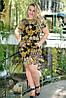 Платье дг019