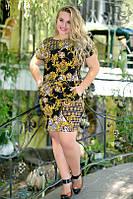 Платье дг019, фото 1