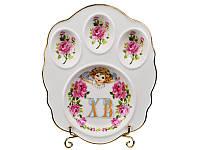 """Блюдо для крашенок и пасхи """"Христос Воскрес"""" фарфоровое, розовое Lefard пасхальная коллекция"""