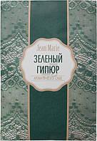 Ароматическое саше Зеленый гипюр 17x12 см