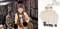 Спортивная кофта для девочки ТМ МОНЕ р-ры 110-128