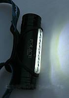 Фонарик - Powerbank Police GL-811,5000W 2в1!