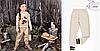 Спортивные брюки из новой весенней коллекции Моне р-ры 110-128