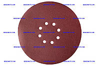 Круг абразивный для шлифовки стен Einhell - 225 мм (10 шт.) [TC-DW 225]