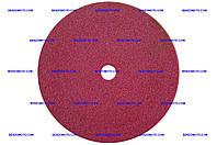 Круг для заточки цепей Асеса - 145 x 4,8 x 10 мм