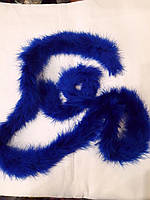 Боа пух марабу 1,8 м 25 грамм синій D 09