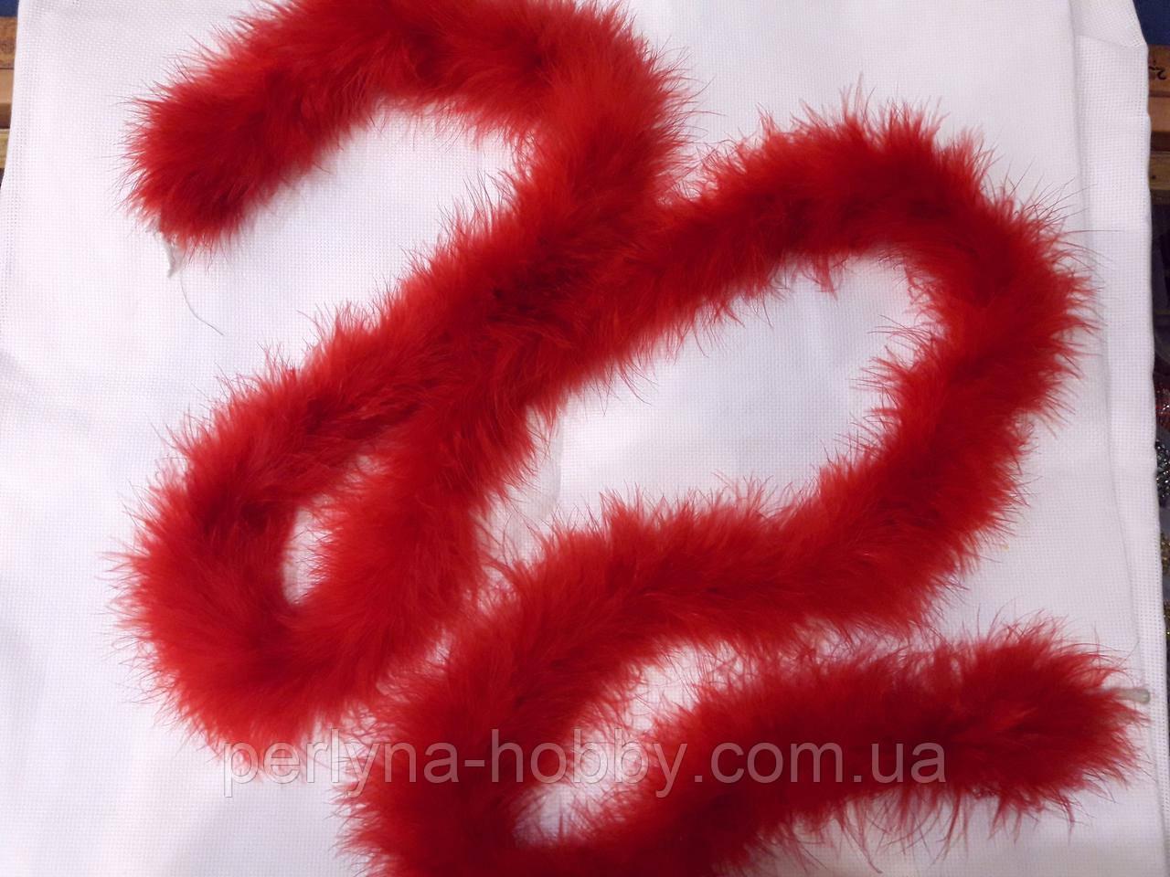 Боа пух марабу 1,8 м 25 грамм червоний