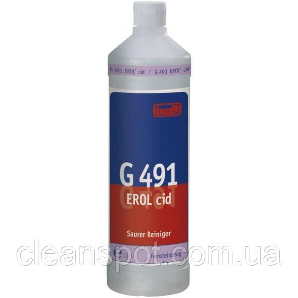 Высокоэффективное чистящее средство на основе фосфорной кислоты Buzil Erolcid®