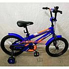 Детский велосипед Crosser JK 711 16 дюймов синий, фото 4
