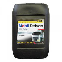 Полусинтетическое моторное масло Mobil Delvac MX Extra 10W-40 20 л