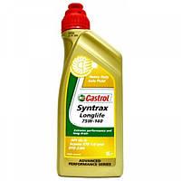 Трансмиссионное масло Castrol Syntrax Longlife 75W-140
