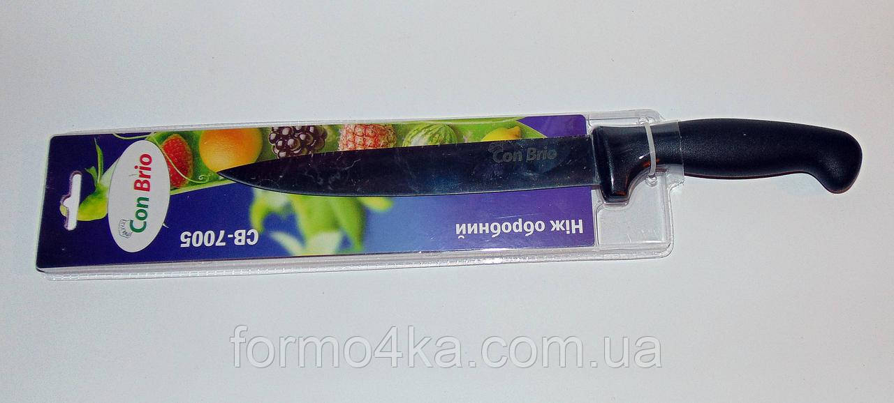 Нож разделочный Con Brio с пластмассовой ручкой лезвие 20 см