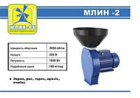 Кормоизмельчитель зернодробилка Млин-ОК МЛИН-2