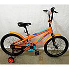 Детский велосипед Crosser JK 711 20 дюймов оранжевый, фото 2