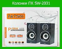Колонки для для компьютера SPS SW-2031