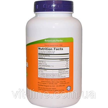 Now Foods Сертифицированная натуральная спирулина 500 мг 500 таблеток, фото 2