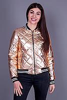 Молодёжная женская куртка на весну 42-50 размеры Золото