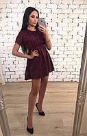 """Стильное платье мини """" Коттон-вискоза """" Dress Code"""