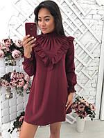 """Шикарное  платье """"Монро"""" в расцветках  АШ-004.004"""