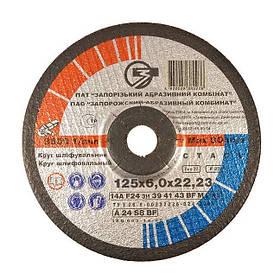 Круг зачистной ЗАК 14А 125 (6,0, 22,2)