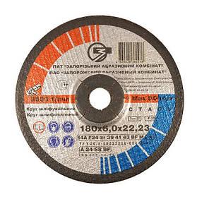Круг зачистной ЗАК 14А 180 (6,0, 22,2)