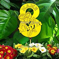 Топпер-вставка для букета жёлтая: Маме 8 марта (букет роз)