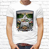 "Мужская футболка ""Звезда рыбака"", подарок на день рыбака, подарок дедушке"