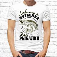 """Мужская футболка """"Любимая футболка для рыбалки"""", подарок рыбаку, футболка для дедушки, подарок мужу"""