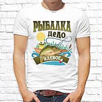 "Мужская футболка ""Рыбалка - дело клёвое"", футболка для рыбака, подарок мужу, дедушке"