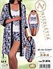 Комплект для отдыха  (халат, майка, шорты) Nicoletta