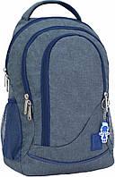 Городской рюкзак школьный Bagland 19л. Бис серый (шкільний рюкзак, школьные рюкзаки, портфели, наплічник)