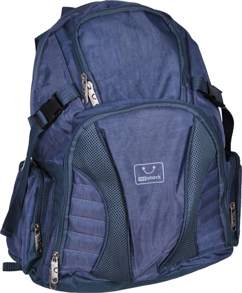 Городской рюкзак туристический Bagland Звезда 35л. серый (в командиров