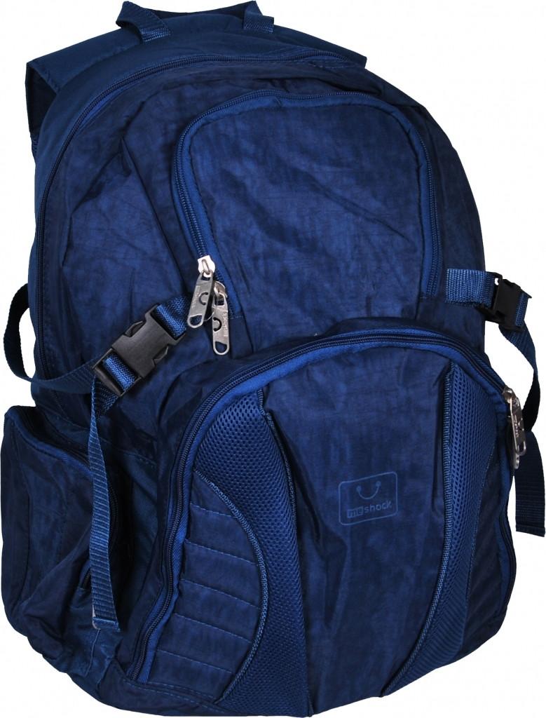 Городской рюкзак туристический Bagland Звезда 35л. синий (в командиров