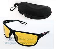 Очки для водителей антибликовые Loris POLARIZED 6752